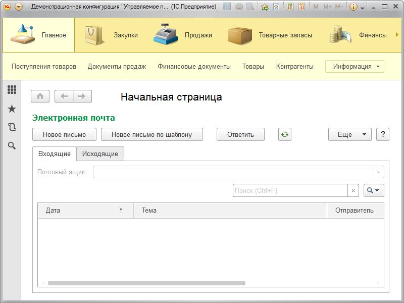 1c бухгалтерия-онлайн